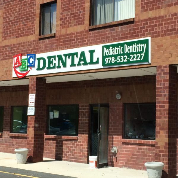 Picture of the Front of ABC Dental